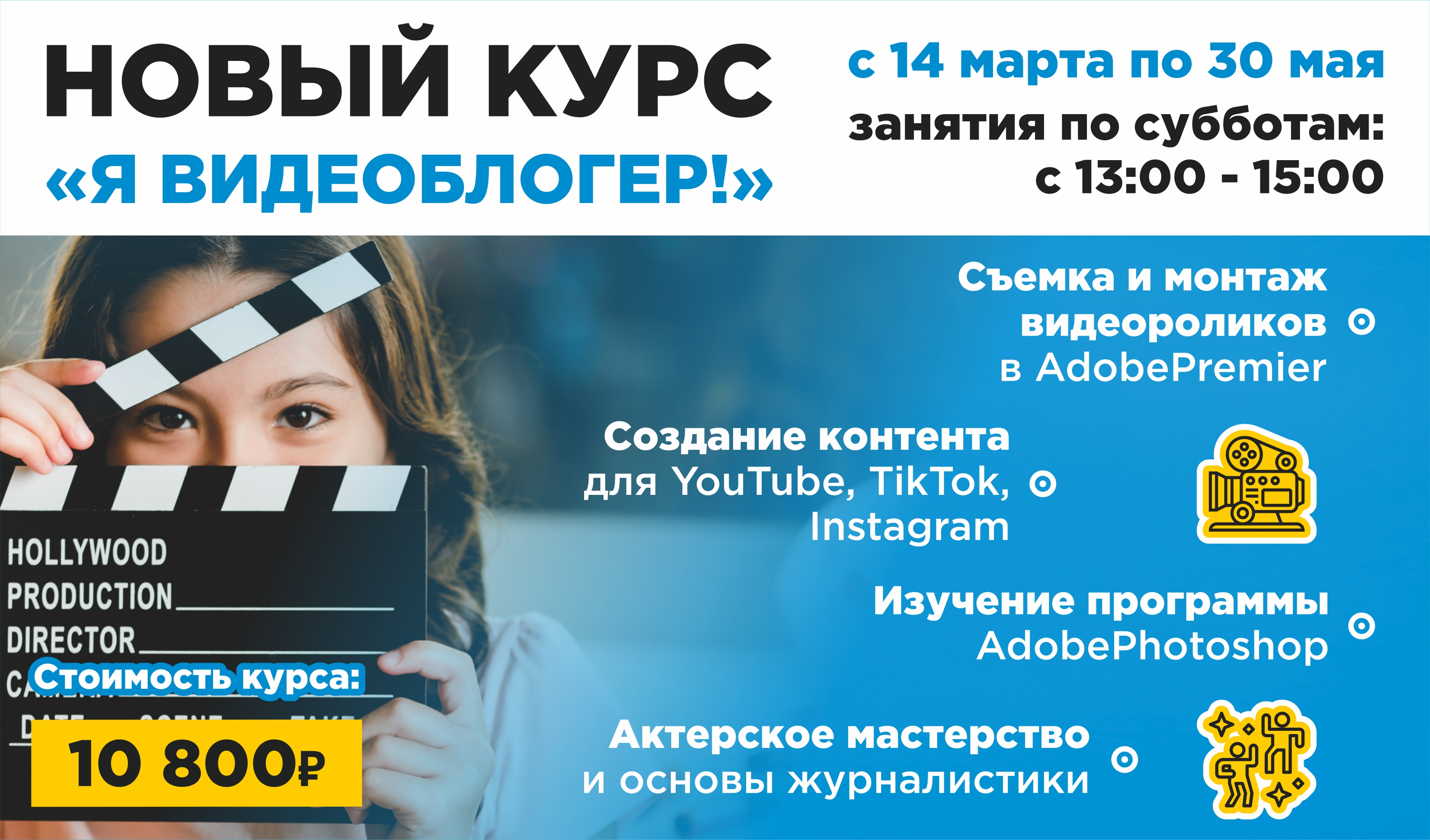 !video_new